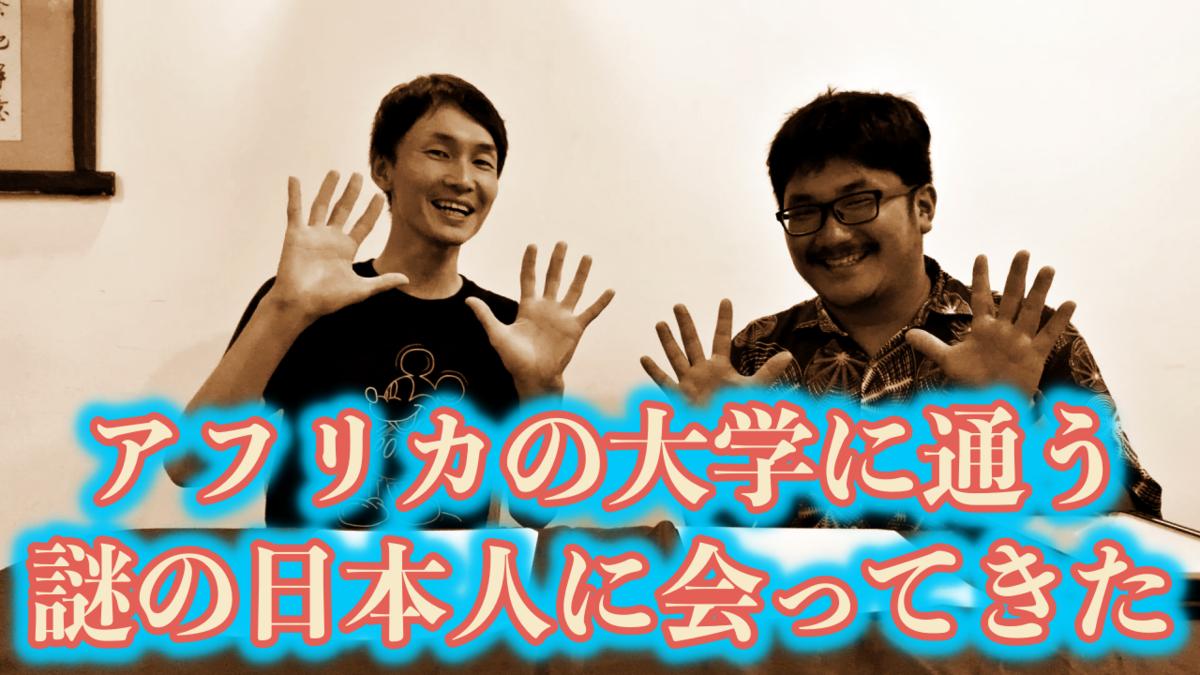 f:id:yachiro:20200204193839p:plain