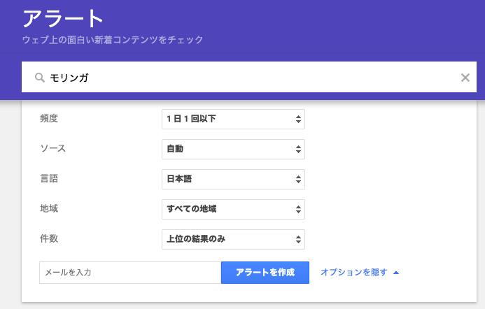 f:id:yachiro:20200216050117p:plain