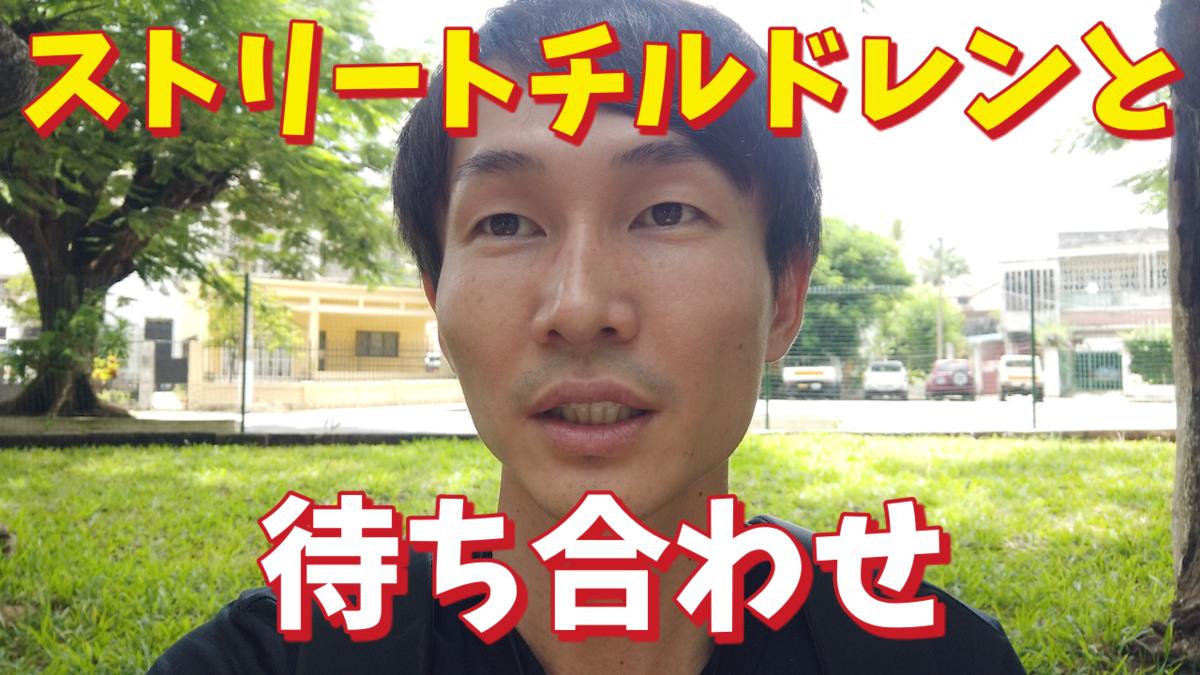 f:id:yachiro:20200305181211p:plain