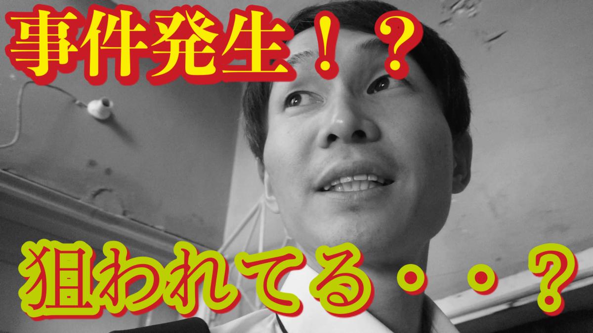 f:id:yachiro:20200305190309p:plain