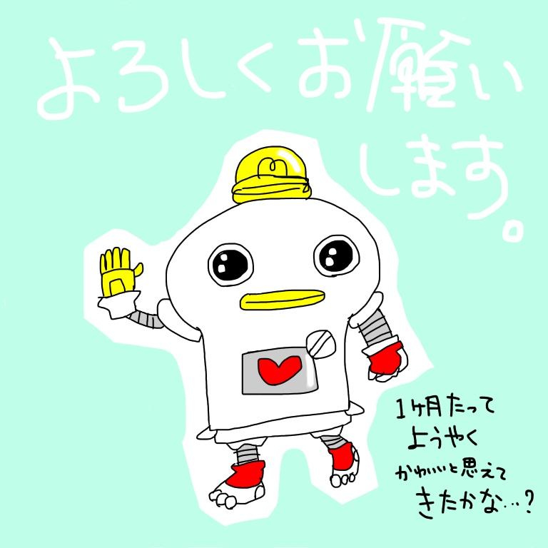 f:id:yaco1981:20160509172251j:plain