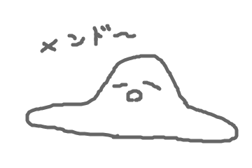 f:id:yadokari-san:20170718191214p:plain