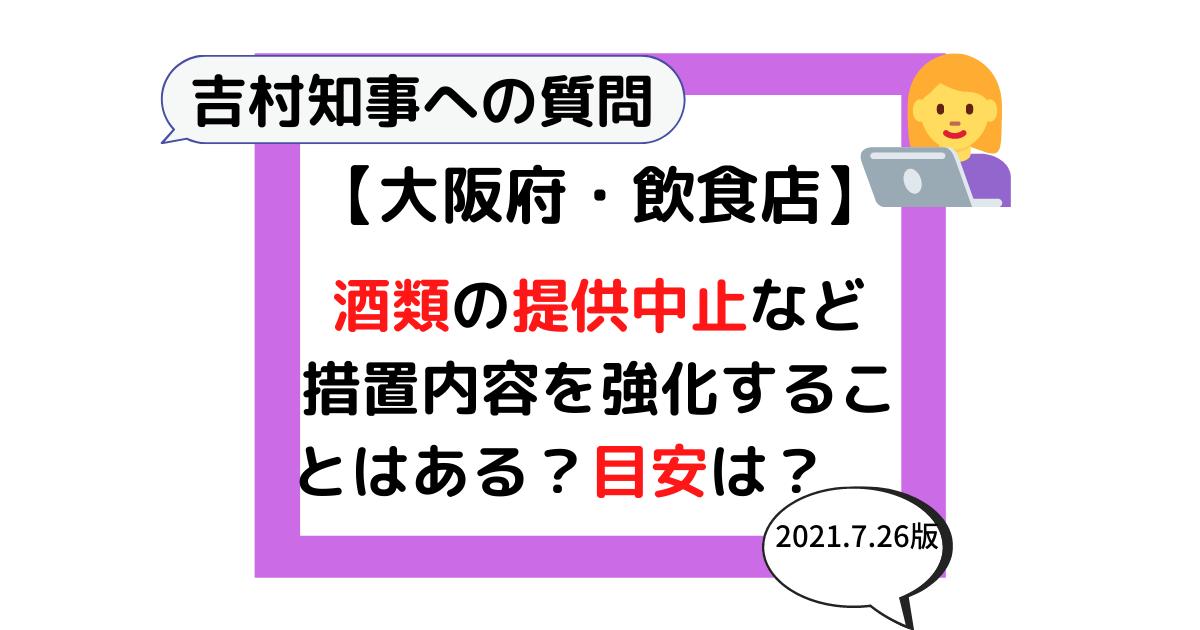 f:id:yadokari202:20210726163529p:plain