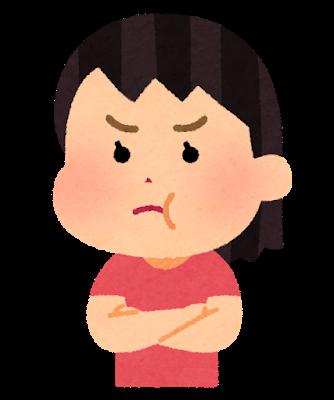 f:id:yadokarilife870:20190629210552j:plain