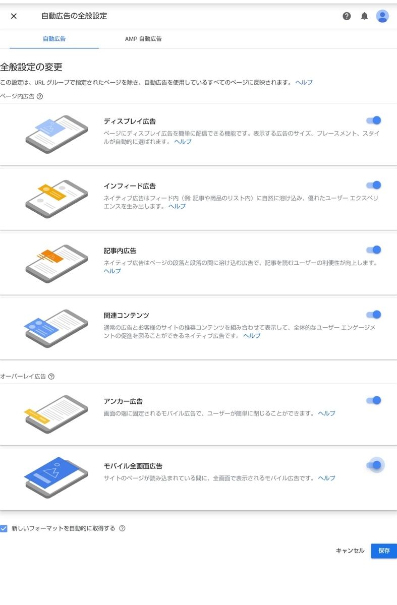 f:id:yadokarilife870:20190907181034j:plain