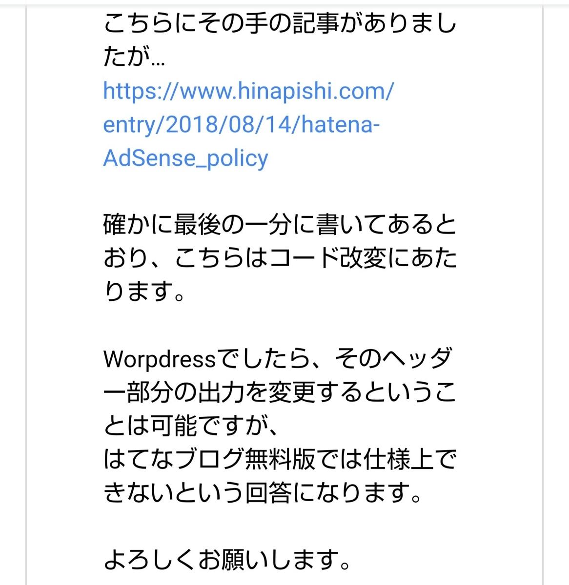 f:id:yadokarilife870:20190908112242j:plain