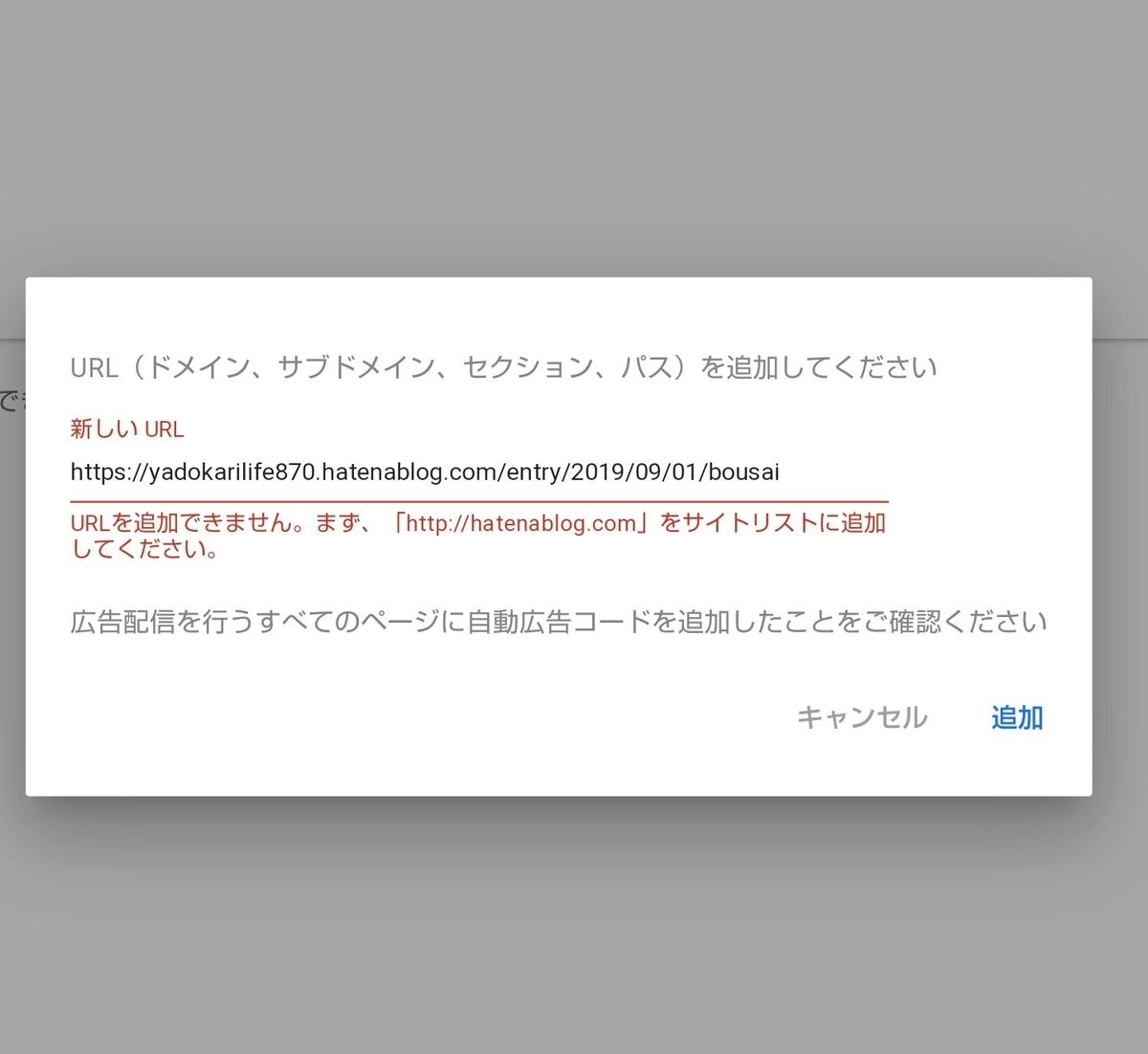 f:id:yadokarilife870:20190908113547j:plain