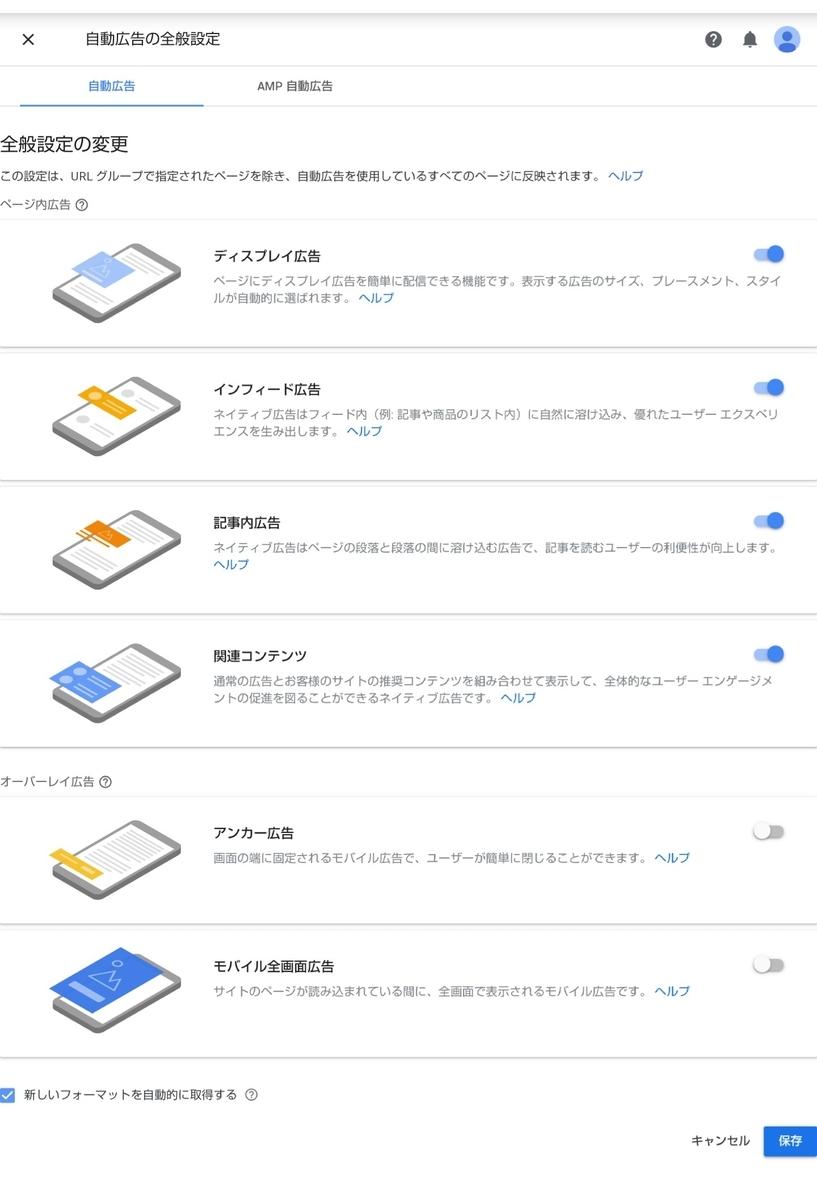 f:id:yadokarilife870:20190908113626j:plain