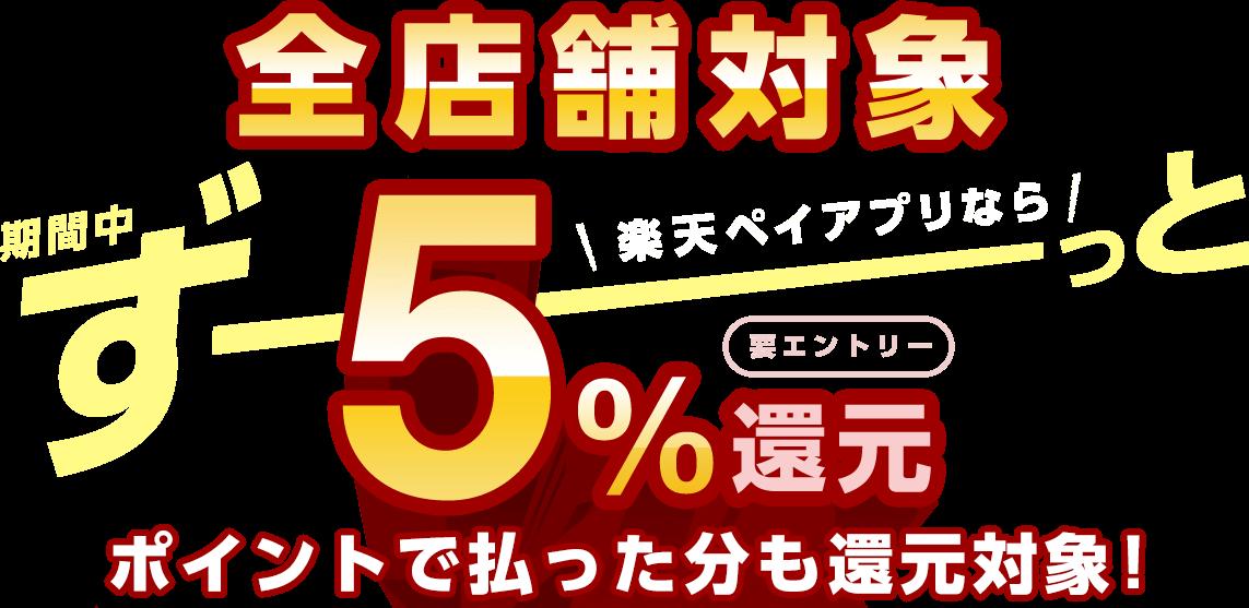 f:id:yadokarilife870:20191002112857p:plain