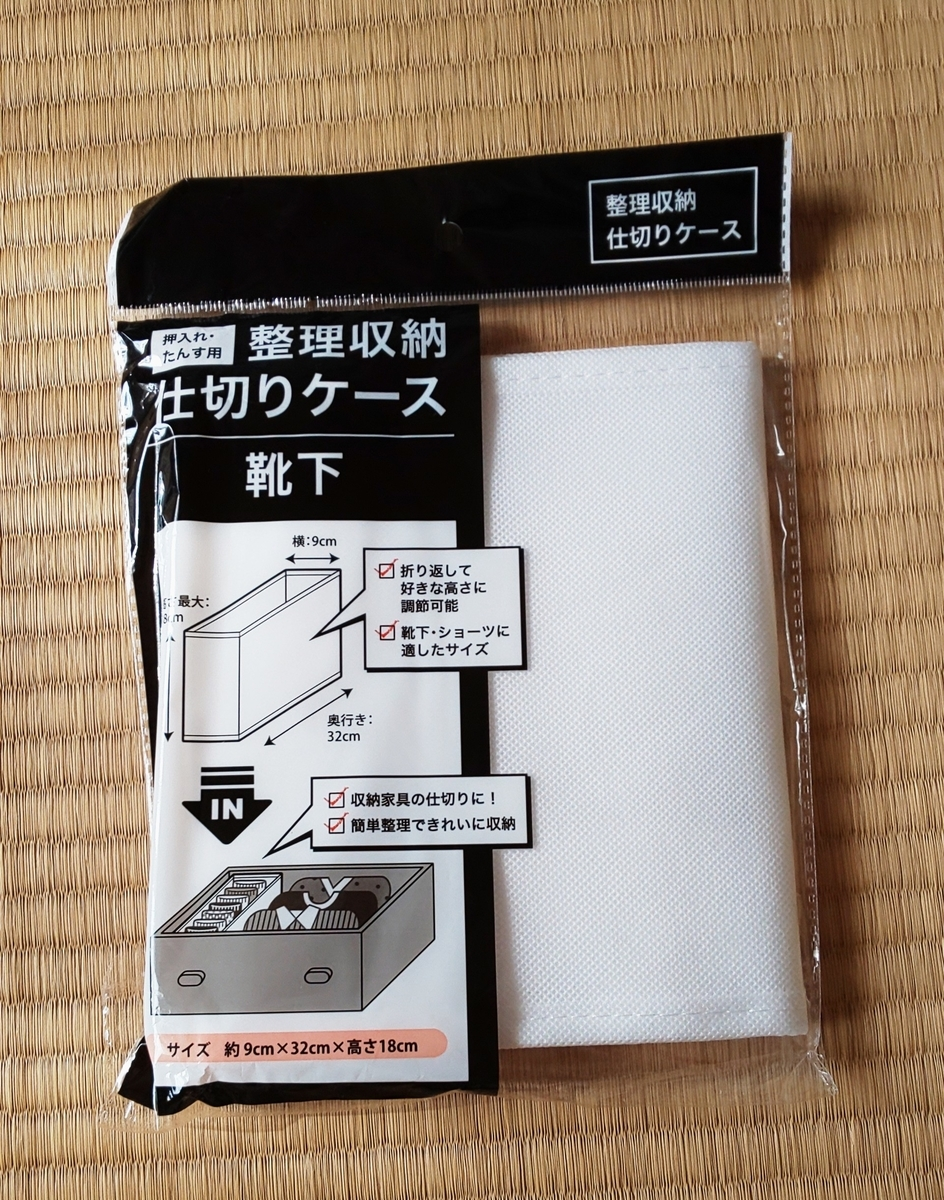 f:id:yadokarilife870:20191003144851j:plain