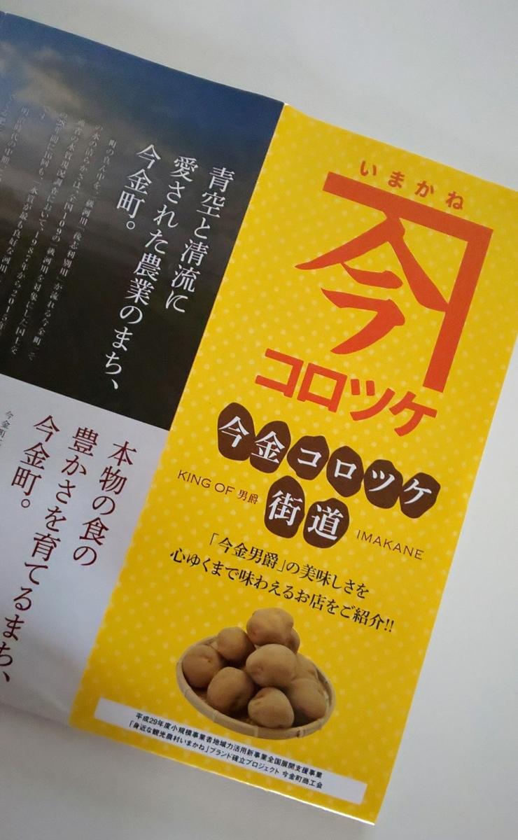 f:id:yadokarilife870:20191017160029j:plain