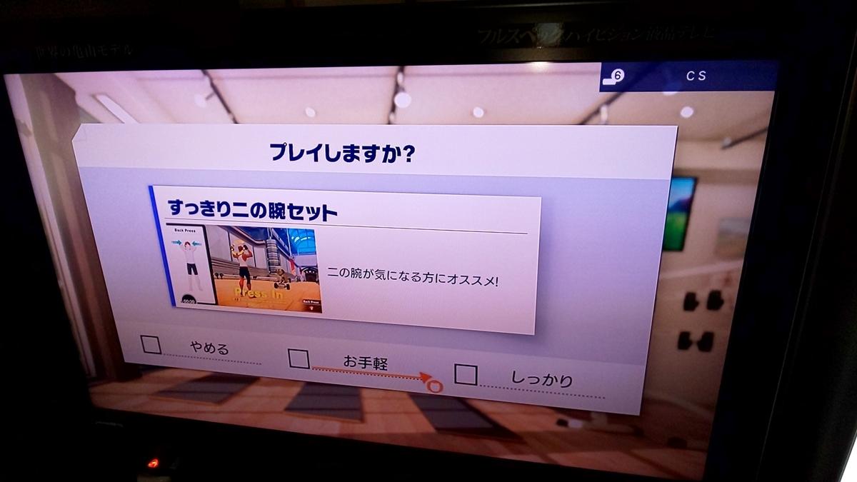 f:id:yadokarilife870:20191019134901j:plain