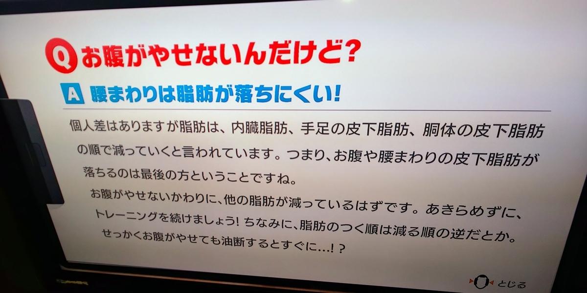 f:id:yadokarilife870:20191222173406j:plain
