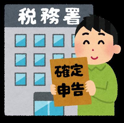 f:id:yadokarilife870:20200310155953p:plain