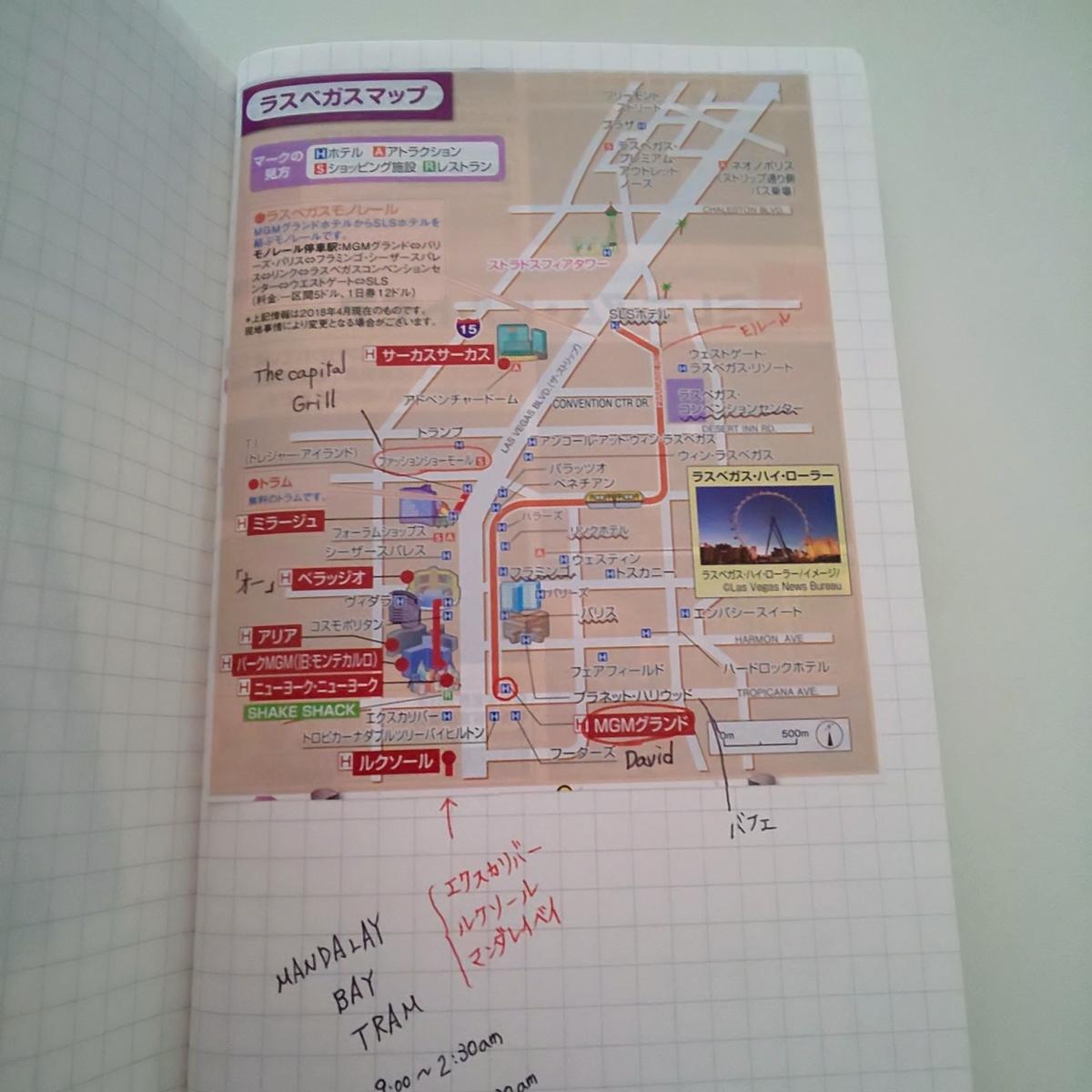 f:id:yadokarilife870:20200527155418j:plain