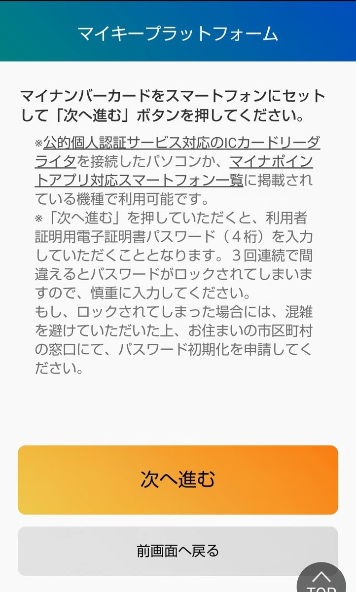 f:id:yadokarilife870:20200817170027j:plain
