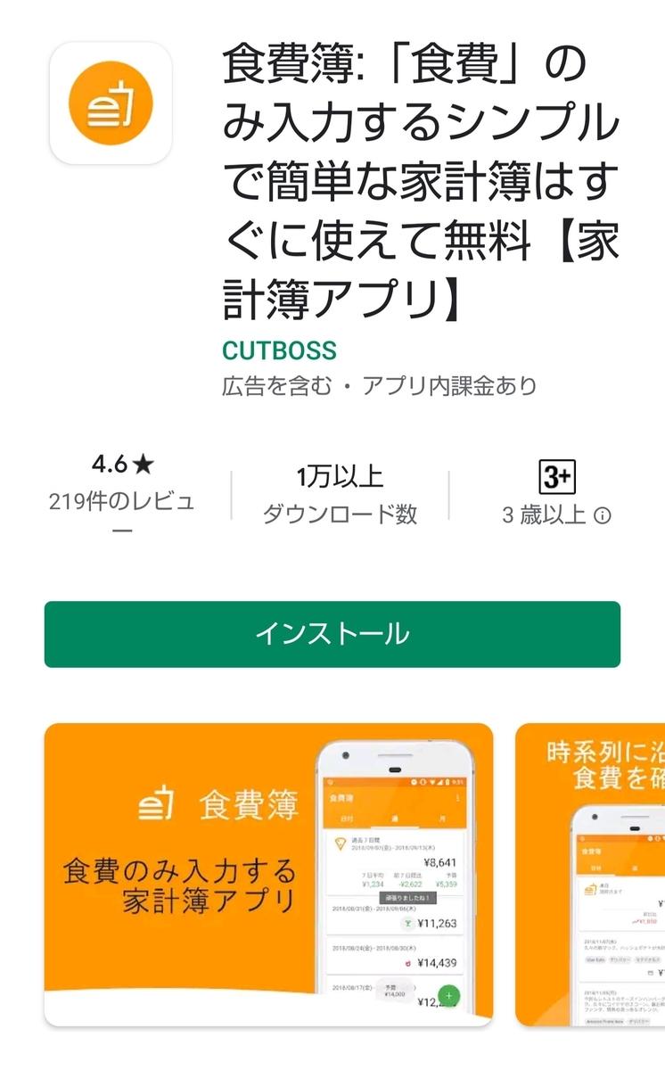 f:id:yadokarilife870:20201026162054j:plain