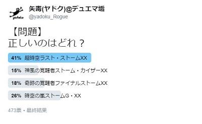 f:id:yadoku906:20180207184443j:plain