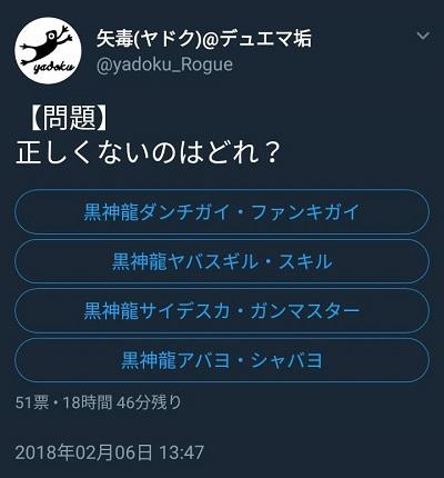 f:id:yadoku906:20180207184505j:plain