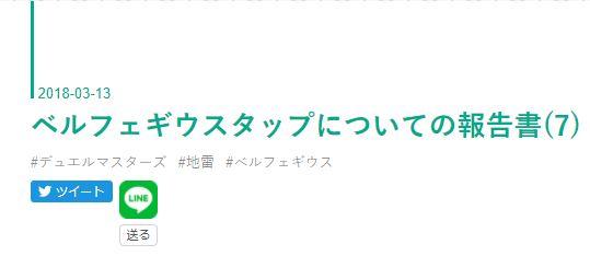 f:id:yadoku906:20180314175334j:plain