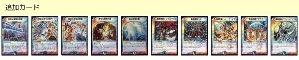 f:id:yadoku906:20200109110923j:plain