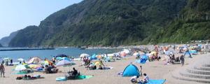 西伊豆・クリスタルビーチ