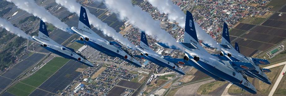 航空祭(イメージ)