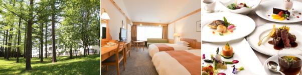 サホロリゾートホテル(北海道・十勝)