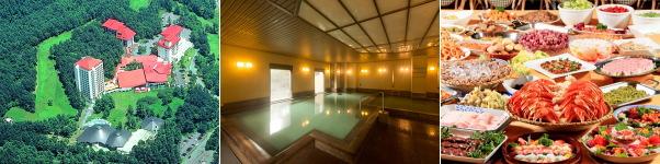 ホテルヴィレッジ(群馬県・草津温泉)