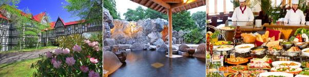ホテルグリーンプラザ軽井沢(群馬県・奥軽井沢温泉)