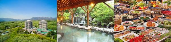 ホテルエピナール那須(栃木県・那須高原)