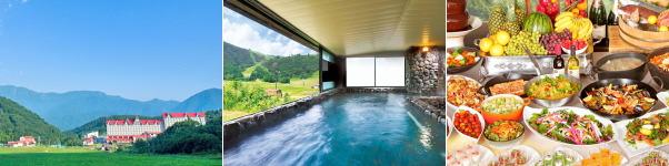 ホテルグリーンプラザ白馬(長野県・奥白馬温泉)