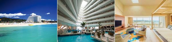 サンマリーナホテル(沖縄県・西海岸 恩納村)