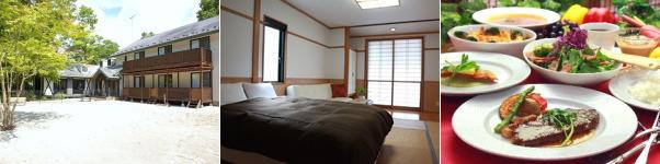 ペンションfurari-ふらり-(栃木県・那須高原)