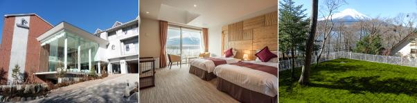 ホテル凛香 富士山中湖リゾート(山梨県・山中湖温泉)