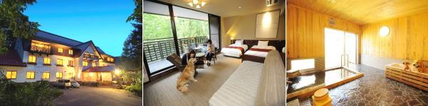 高山わんわんパラダイスホテル(岐阜県・飛騨高山)