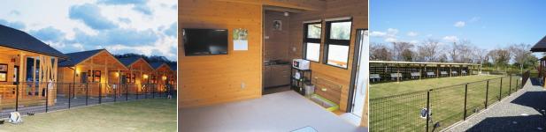 かばたリゾート(滋賀県・琵琶湖畔)