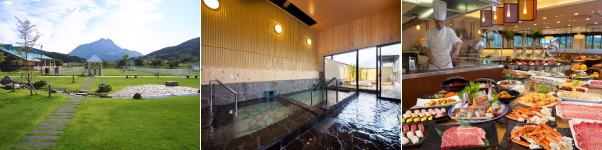 湯布院ガーデンホテル ドッグラン&リゾート(大分県・由布院温泉)