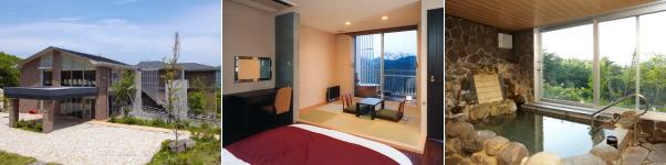 ホテル凛香 箱根強羅リゾート(神奈川県・箱根大涌谷温泉)