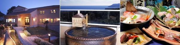 プチホテル ホワイトサドル(静岡県・伊豆高原)