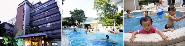 湯河原温泉ホテル東横(プール)