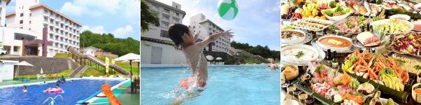 上越六日町高原ホテル(プール)