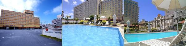 パシフィックホテル沖縄(プール)