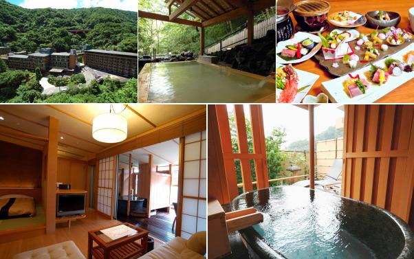 箱根湯本温泉 ホテル南風荘(露天風呂付き客室)
