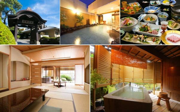 熱海温泉 古屋旅館(露天風呂付き客室)