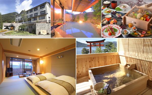 ホテル花庵(露天風呂付き客室)
