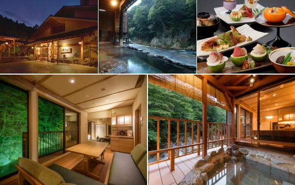 割烹旅館 湯の花荘(露天風呂付き客室)
