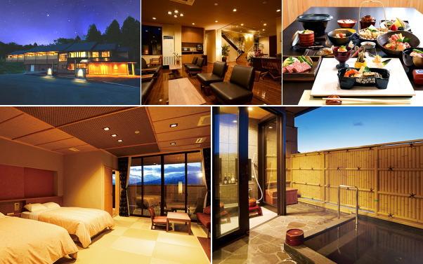 満天の宿(露天風呂付き客室)