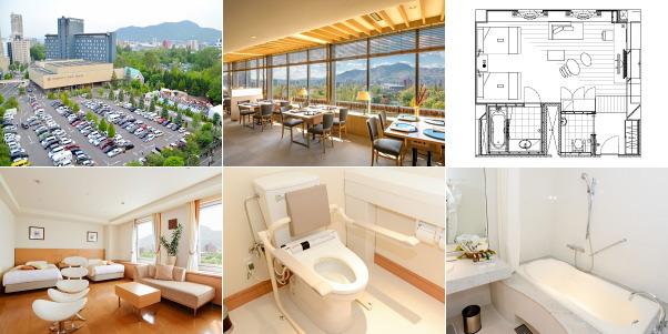 札幌パークホテル(バリアフリーのお部屋ほか)
