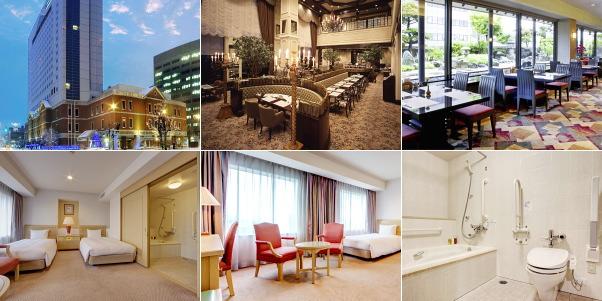 旭川グランドホテル(バリアフリーのお部屋ほか)